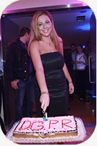 inner_news_dgpr_4years_party